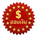 ออมเงิน สูตรรวย Best Download