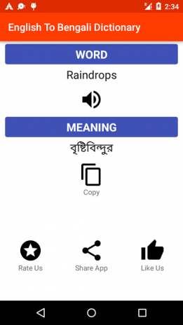 English To Bengali Dictionary 1 6 Download APK for Android - Aptoide