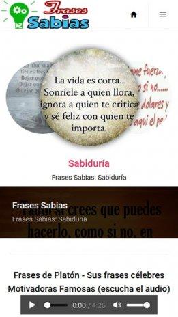 Frases Sabias Y Frases Inteligentes 10 загрузить Apk для