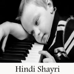 Hindi Two Line Shayari 1 3 Download APK for Android - Aptoide