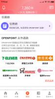 OPEN POINT Screen