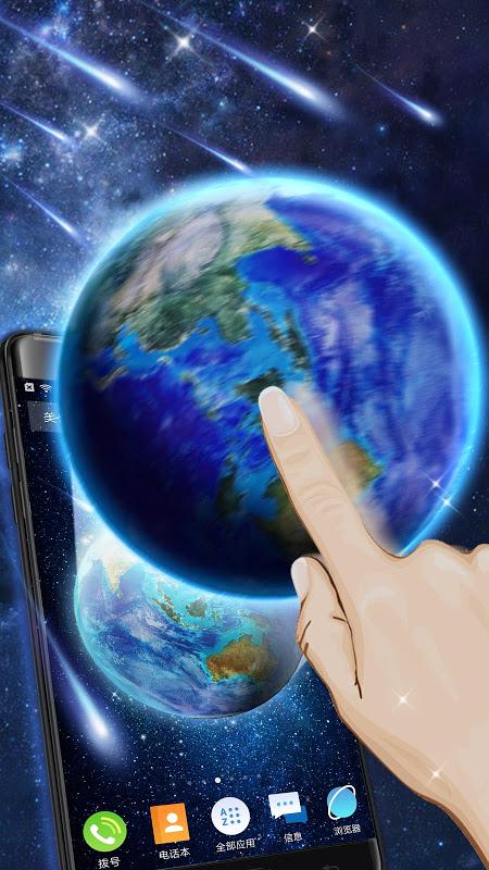 3D Earth Live Wallpaper screenshot 2