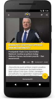 FOS Media screenshot 4