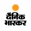 Dainik Bhaskar - Hindi News App