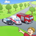 Amazing Cars - kids story book