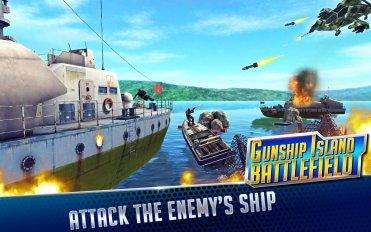 GUNSHIP ISLAND BATTLEFIELD v 1.0 3