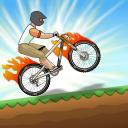 Desert Cycle Race