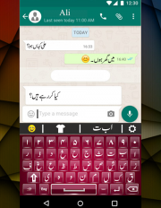 urdu english keyboard emoji with photo background screenshot 6