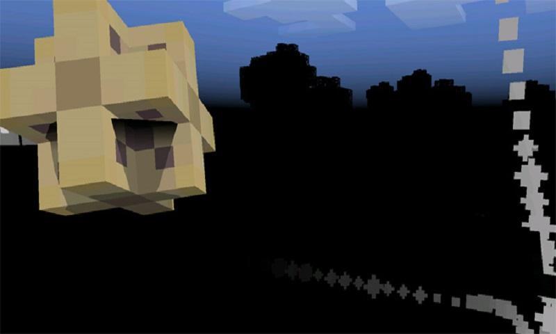 End King Boss Addon for MCPE screenshot 2