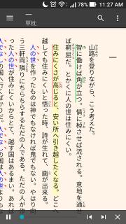 Reasily - EPUB Reader screenshot 4