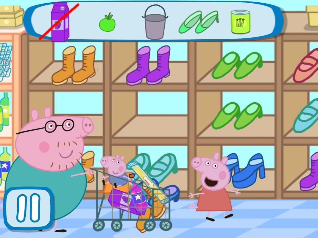 Peppa In The Supermarket screenshot 1