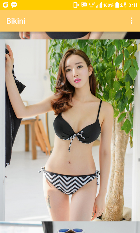 Hot sexy korean bikini not that