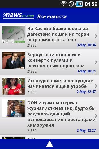 NewsRu.Com Новости России Lite screenshot 2