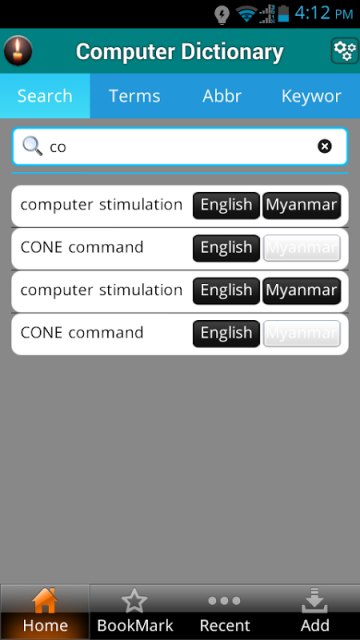 offline computer dictionary free download