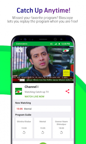 Bioscope LIVE TV 2 15 9 Download APK for Android - Aptoide