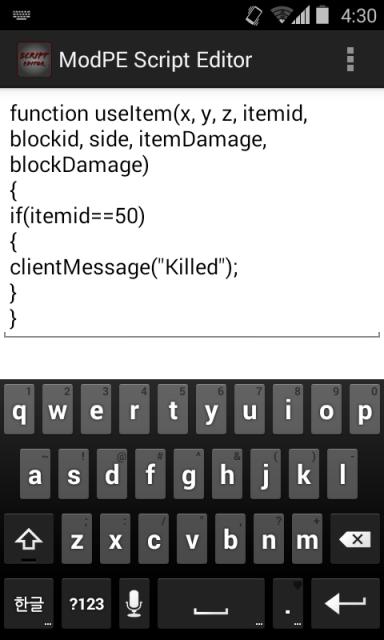 modpe scripts скачать на андроид