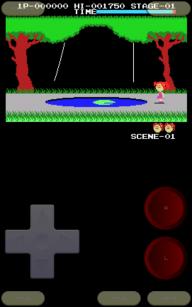 ColEm - Free Coleco Emulator screenshot 13
