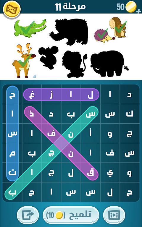 كلمات كراش - لعبة تسلية وتحدي من زيتونة screenshot 2