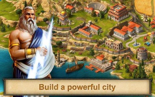 Grepolis - Divine Strategy MMO screenshot 7