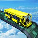 Extreme Impossible Bus Simulator 2019