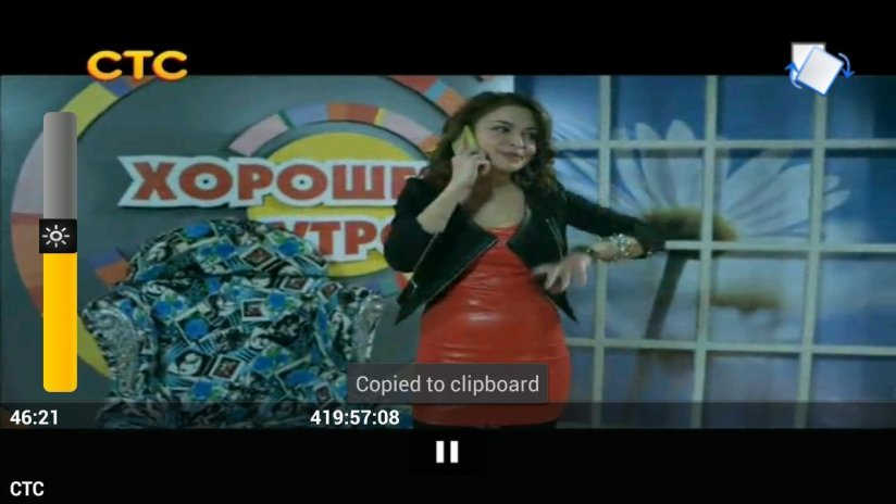 RUSSIAN TV SUPER FAST TV FREE 1 0 Download APK for Android