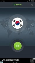 遁地VPN--Free·unblock·proxy Screenshot