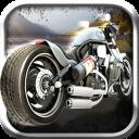 Easy Rider 3D City Bike Unità