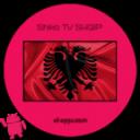 Shiko TV Shqip - NEW 2016