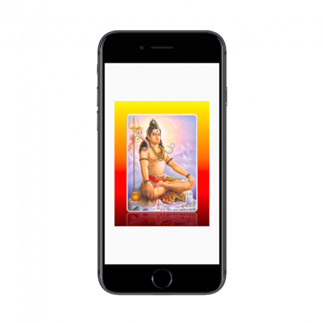 shiva mantras audio 1 4 Download APK for Android - Aptoide