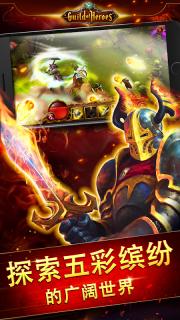 Guild of Heroes - fantasy RPG screenshot 3