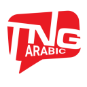 TNG News Arabic - الأخبار العاجلة في بلدك