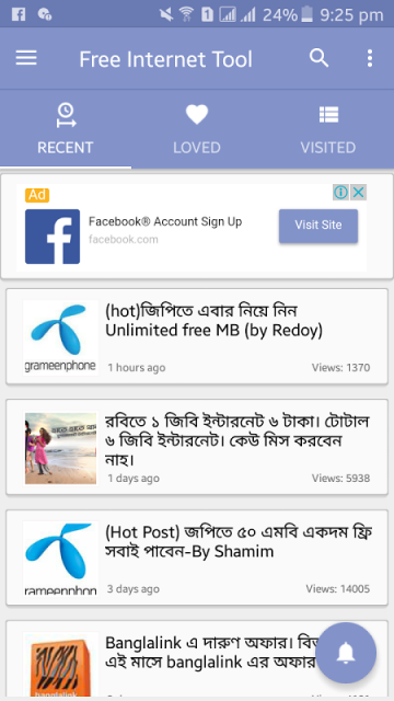 free mobile internet android internet tools
