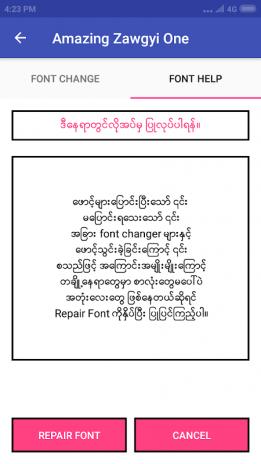 Zawgyi Font Changer1 1 tải APK dành cho Android - Aptoide