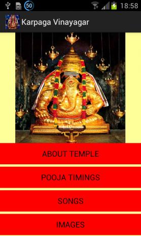 Pillayarpatti Karpagavinayagar 1 3 Download Apk For Android