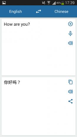 Télécharger free translator (gratuit) comment ça marche.