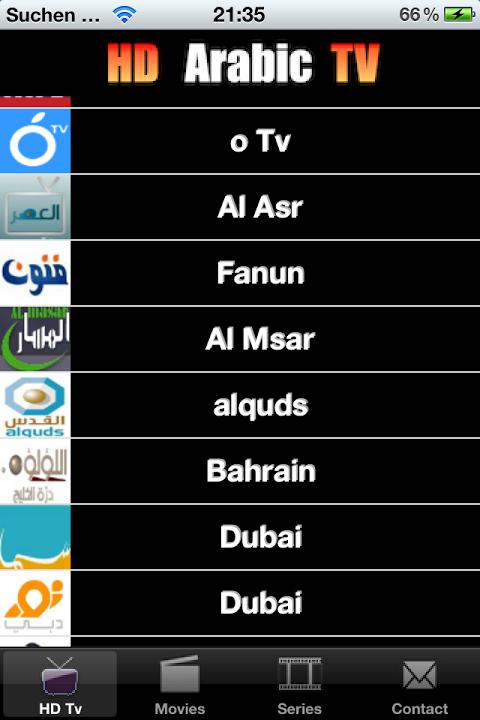 Arabic HD TV screenshot 1