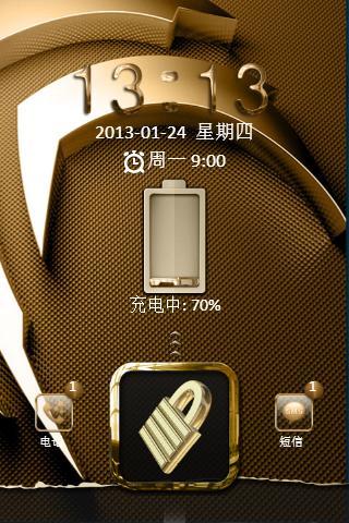 Luxurious Sense Go Locker screenshot 2