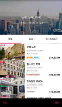 Allstay - Hotel Search & Book Screenshot