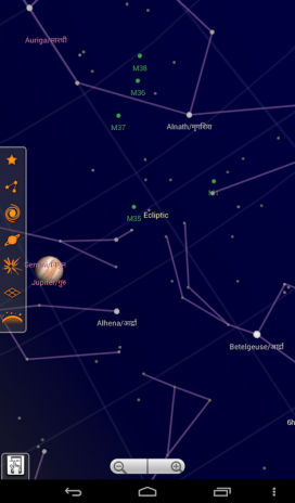 Sky Map Indian International 1.6.5 Download APK for Android ... Sky Map Android Download on skype android, chrome android, gmail android, evernote android, google android, game android,