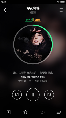 Joox music free streaming live and karaoke 4604 baixar apk joox music free streaming live and karaoke captura de tela 8 stopboris Images