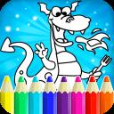 раскраска для малышей драконы