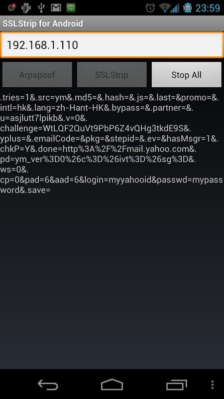 SSLStrip for Android(Root) screenshot 1