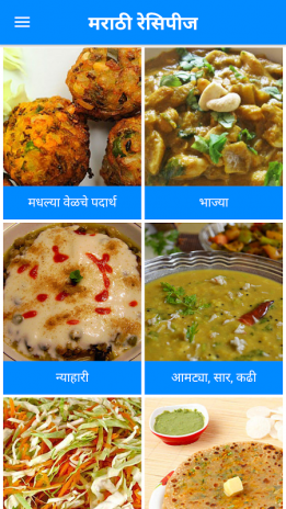Marathi recipes in hindi 10 download apk for android aptoide marathi recipes in hindi screenshot 1 forumfinder Gallery
