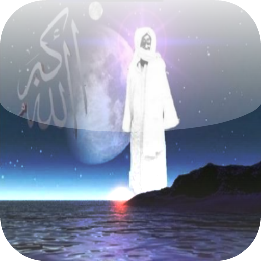 khassida app