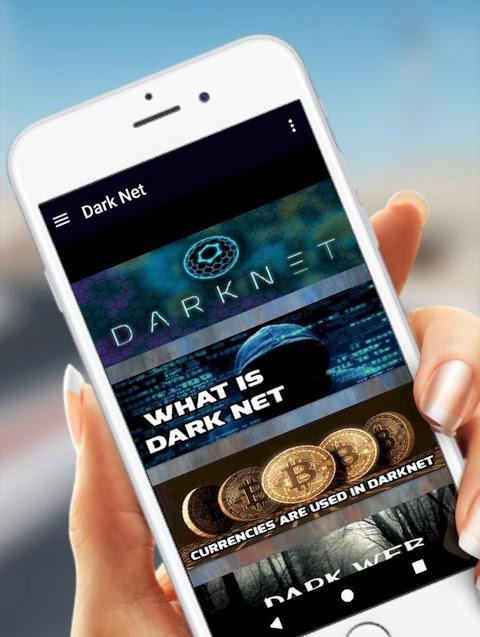 Darknet Dark Web Legal Guide screenshot 2
