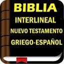 Biblia interlineal Griego-Español Gratis