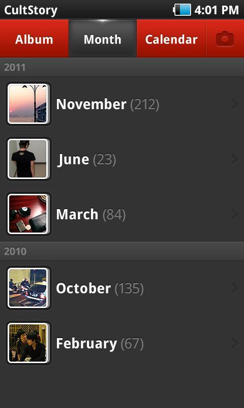 Smart Album - Photo Calendar screenshot 2
