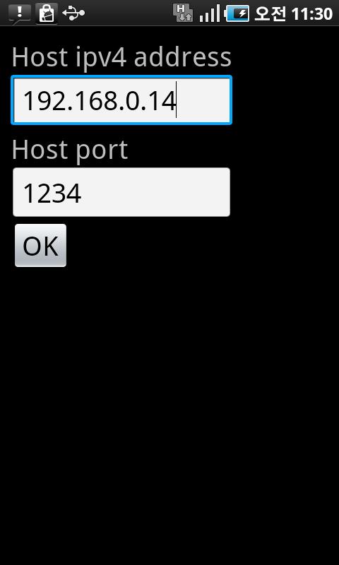 Android TrackPad screenshot 2