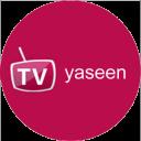 ياسين تي في yacine