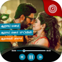 Tamil Lyrical Video Status Maker - Tamil video